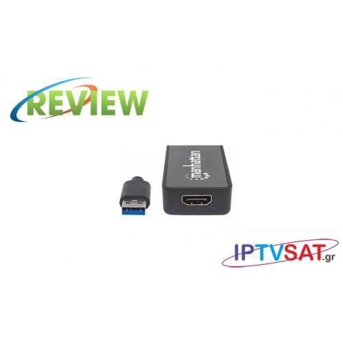 Manhattan IDATA USB3-HDMIM - Μετατροπέας USB 3.0 A σε HDMI Κριτική