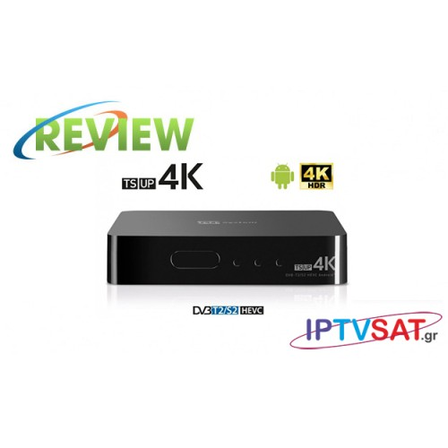 TELE System TS UP 4K - Smart Box Android DVB-T2/S2 Κριτική