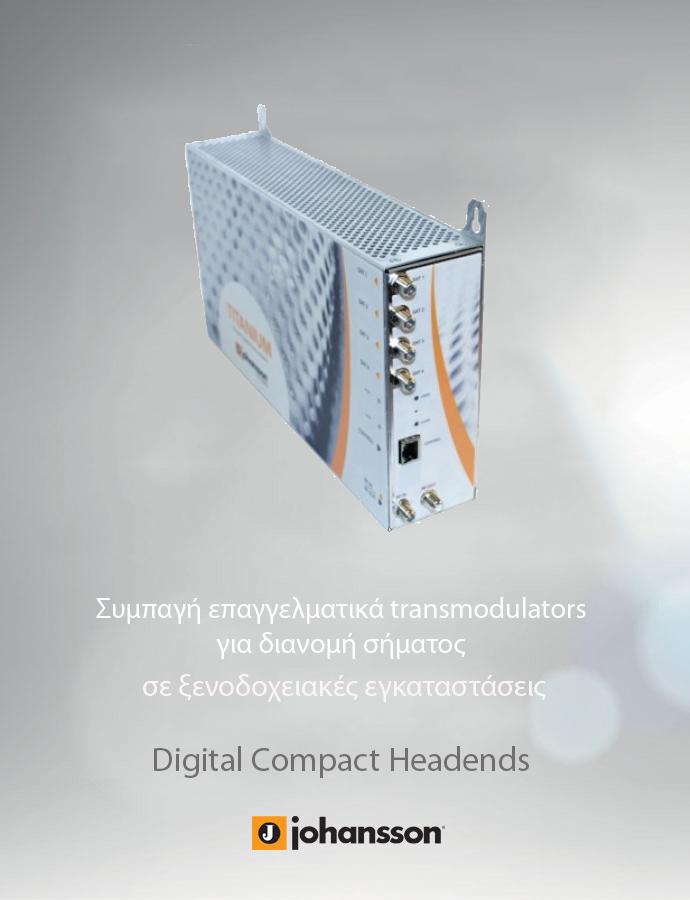 Διανομή Σήματος με Johansson Digital Compact Headends για ξενοδοχειακές εγκαταστάσεις
