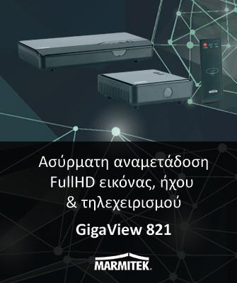 Marmitek GigaView 821