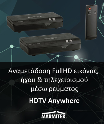 Marmitek HDTV Anywhere