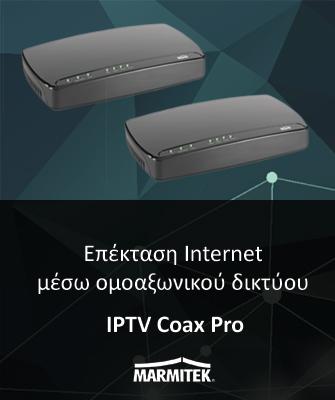 Marmitek IPTV Coax Pro