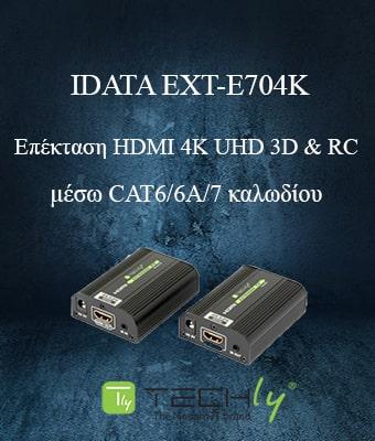 Techly IDATA EXT-E704K