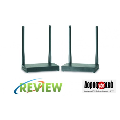 Marmitek TV Anywhere Wireless HD Κριτική