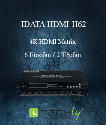 Techly IDATA HDMI-H62