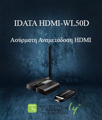 Techly IDATA HDMI-WL50D