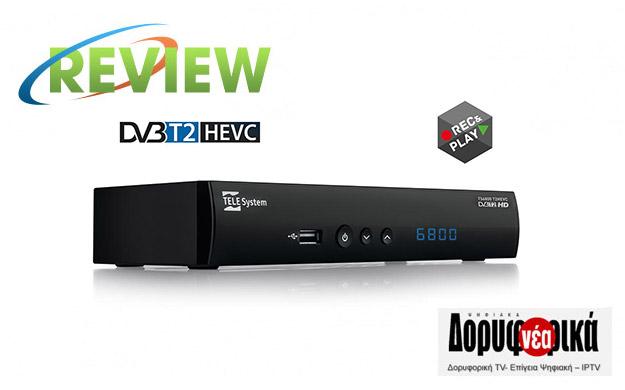 Onetrade, SAB Titan 3 Combo HDTV Receiver